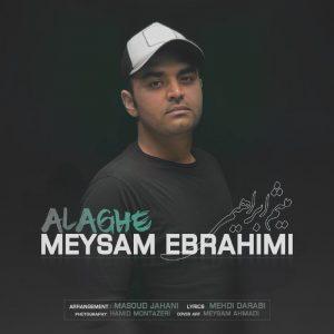 دانلود آهنگ جدیدمیثم ابراهیمیبنامعلاقه