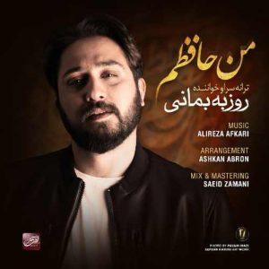 دانلود آهنگ جدید روزبه بمانی بنام من حافظم